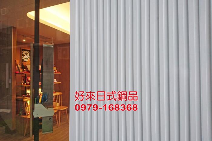 2551、防火板、企口板、學校、特殊鋼瓦、涼亭、車庫、燁輝PVDF鋼板