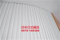 2555、鎂鋁鋅鋼板、企口板、進口特殊鋼瓦、辦公室、防火隔間、涼亭、車庫、盛餘、燁輝
