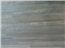 樓梯集塵梯版-胡桃木
