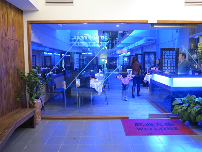 桃園市餐廳設計裝潢工程