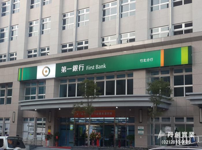 第一銀行-彩繪輸出無接縫招牌