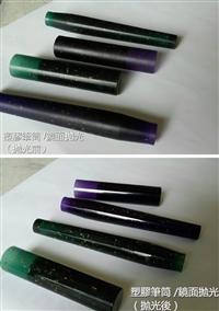 塑膠筆筒 /鏡面拋光前後比較