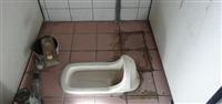 廁所漏水查修工程