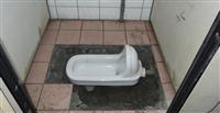 廁所漏水查修