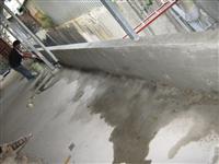 防水整修工程