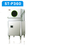 掀門式洗碗機 ST-P360