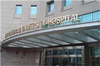 台北醫學大樓 造型鋁包板雨庇