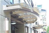 中正國寶 造型鋁包板雨庇