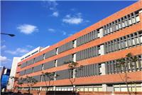 台北美國學校增建計畫工程 大型遮陽板、鋁飾條、窗台鋁包板