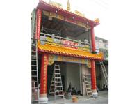 30-寺廟建築