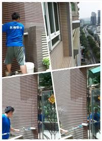 外牆磁磚防水