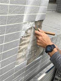新北市外牆磁磚修補