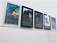 樂樂 展示中心