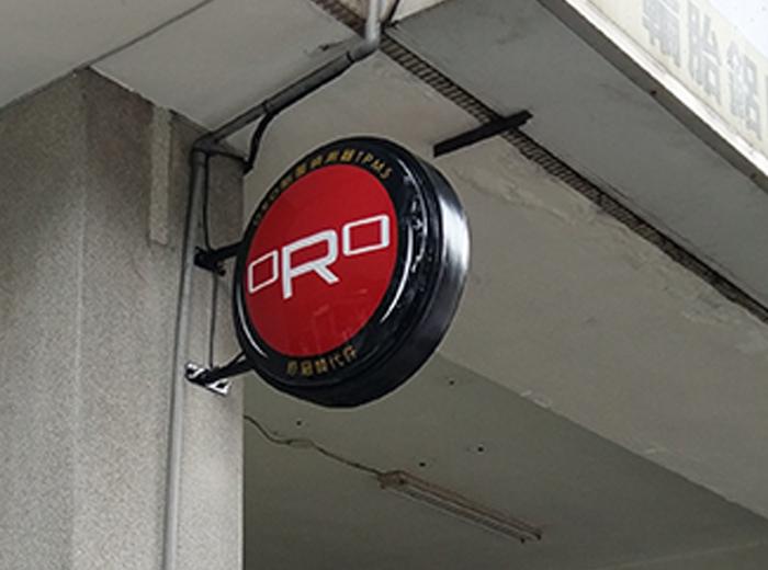 胎壓偵測器 品牌