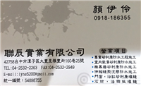 台中市矽利康防水工程施工