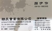 台中市伸縮縫聚流膠防水施工