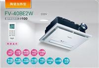 國際牌浴室暖風乾燥機 FV-40BE2W