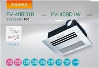 國際牌浴室暖風乾燥機FV-40BD1R FV-40BD1W