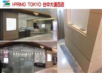 I-PRIMO TOKYO 台中大遠百店 <2017年3月>