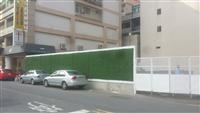 圍籬綠化壁綠植栽毯