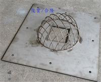 不銹鋼半球型欄污柵