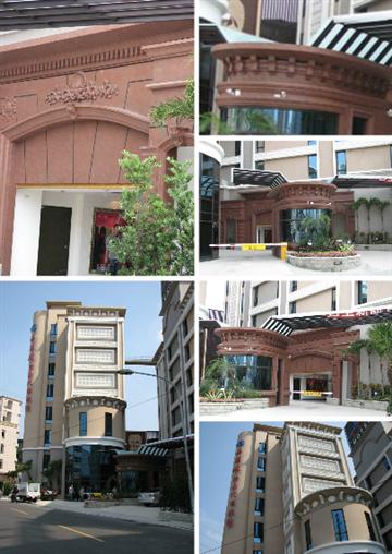 中和美麗壂MOTEL汽車旅館-門面外觀塗料工程