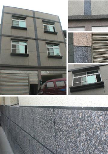 嘉義市富玹工地-透天厝仿石外牆外觀整理工程