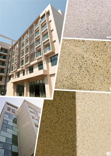 台東假期商務旅館-大樓外牆塗料工程
