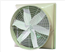 54吋玻璃纖維六葉鋁風扇