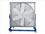 54吋四角網片型正壓式風扇(附台車)-網孔10mm