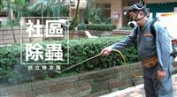 定期消毒除蟲的工作不可少,您的一通電話,我們使命必達!