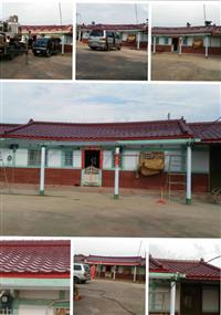 瑪瑙色文化瓦