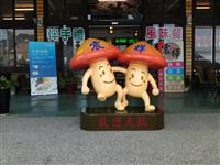 公仔人物造型FRP雕塑