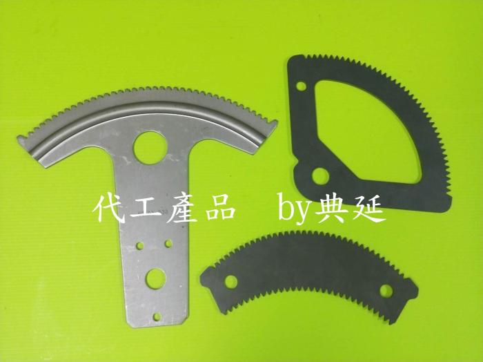 沖壓模製品/齒板