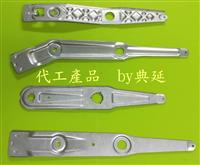 支架/沖壓模製品