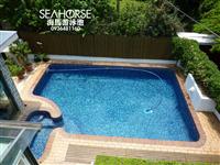海馬游泳池有限公司