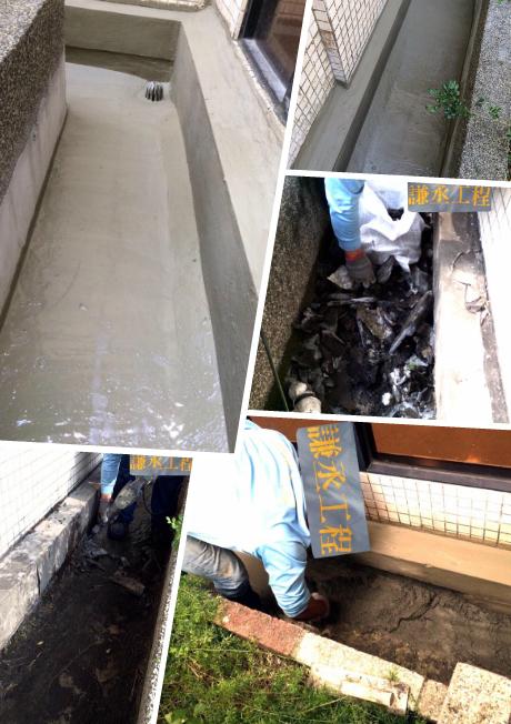 排水溝滲漏、滲透結晶修復、止漏防水