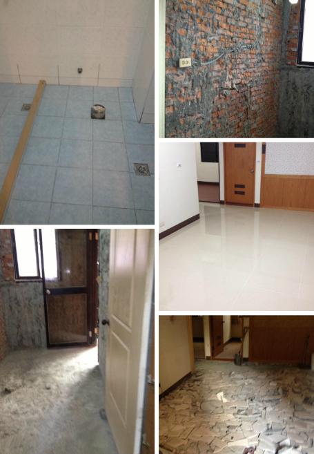 舊屋翻新、浴廁翻修、泥做工程、浴廁整修
