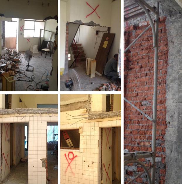 地磚打除、室內拆除工程、泥作隔間拆除
