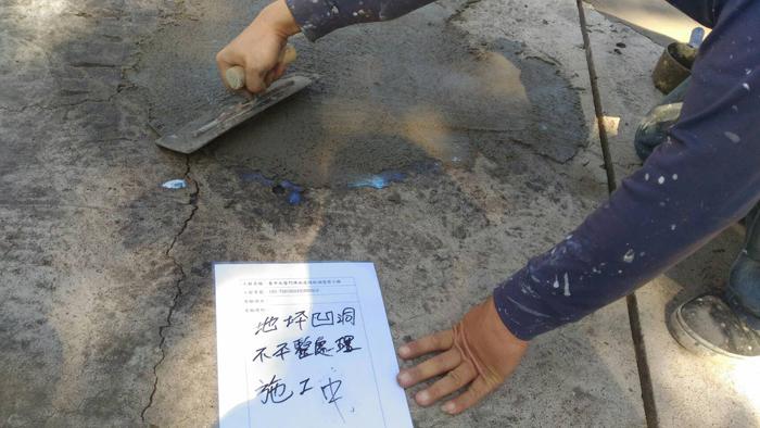 台中市屋頂整修工程