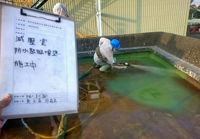 防水聚尿噴塗/施工中