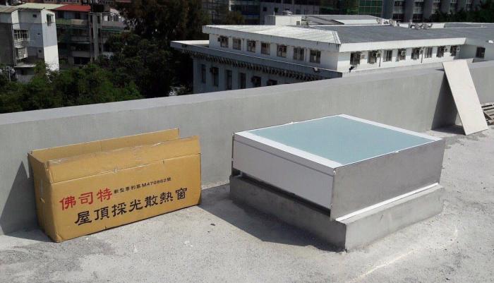 屋頂採光散熱窗