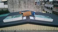 屋頂採光散熱器