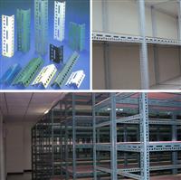 台南免螺絲角鋼物料倉儲設備、台南免螺絲角鋼、台南角鋼架