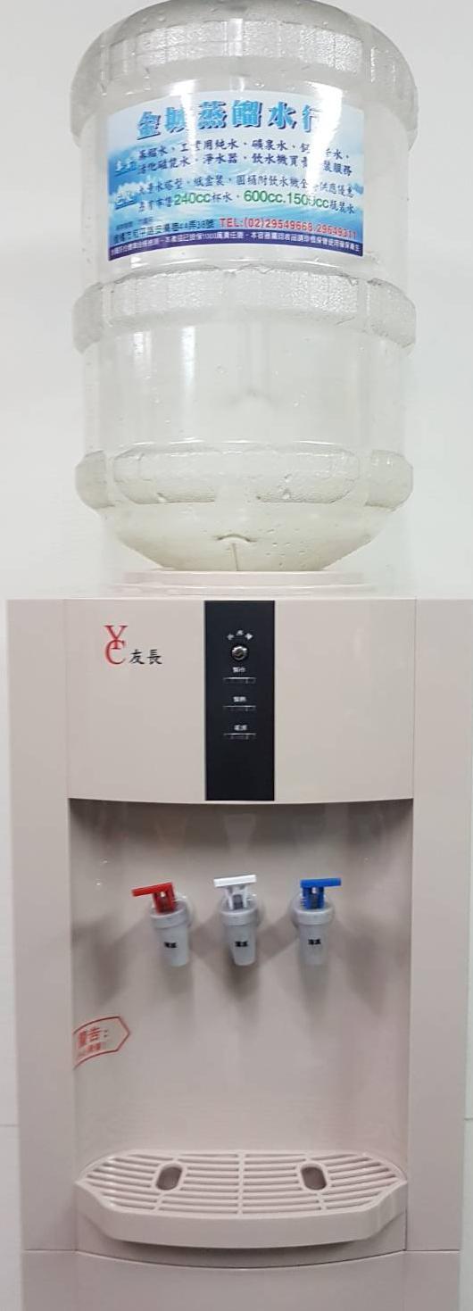桌上型三用飲水機