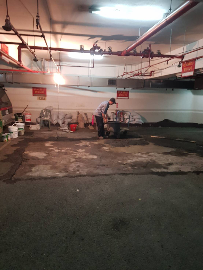 地下室防漏工程