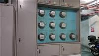 社區電表安裝、電表移裝、電表加大、公共電費