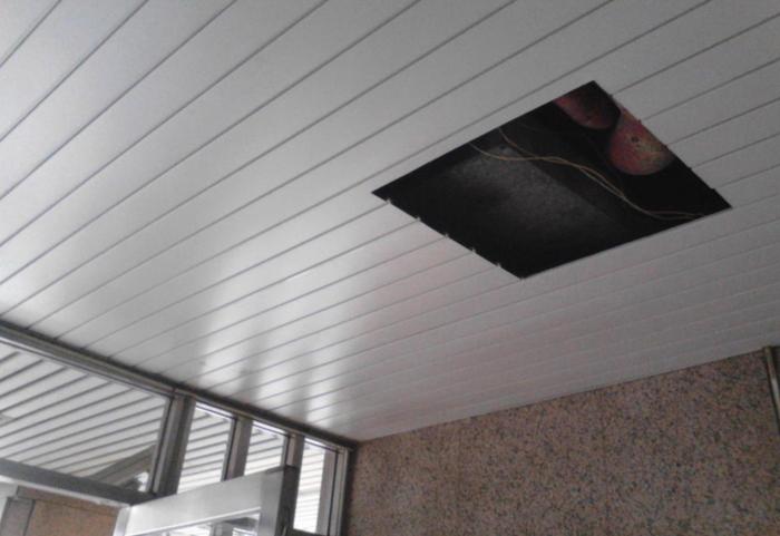 樹林區企口鋁天花板