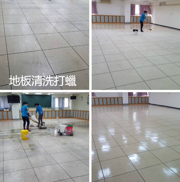 石材打蠟、地板清洗打蠟