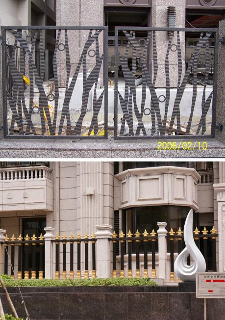 鋁鎂合金鍛造圍牆欄杆